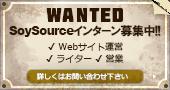 SSS_planB_トップ_デザイン_white_36